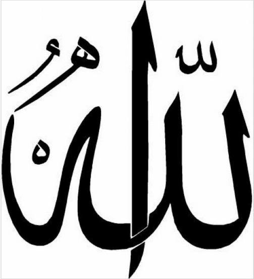 Muslims Weding Invitations 018 - Muslims Weding Invitations