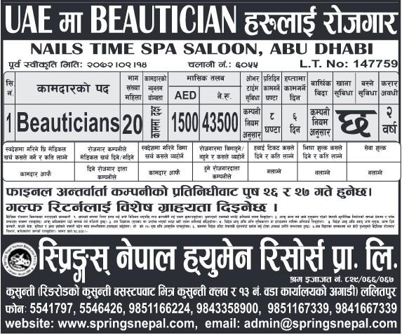 beauticians in uaedubai - Beautician Job Description