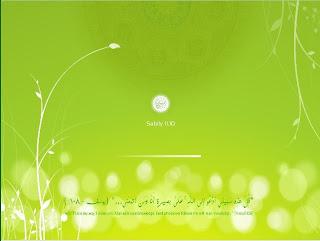 Harga Software Sabili OS Ubuntu Muslim Edition