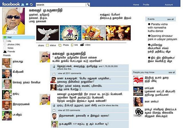 ... politician Karunanidhi Facebook Wall - Funny Comment | College Galatas