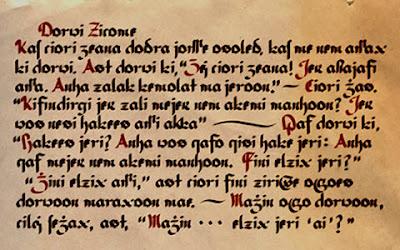 idioma dothraki Juego de Tronos - Juego de tronos en los siete reinos