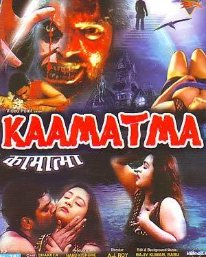 Online watch indian sex movie
