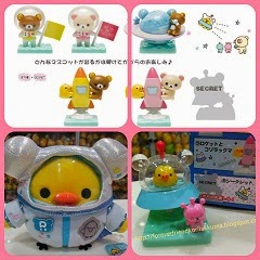 2014 July Rilakkuma Store Astronomy Collection