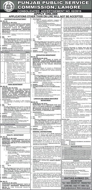 Jobs in Punjab Public Service Commission