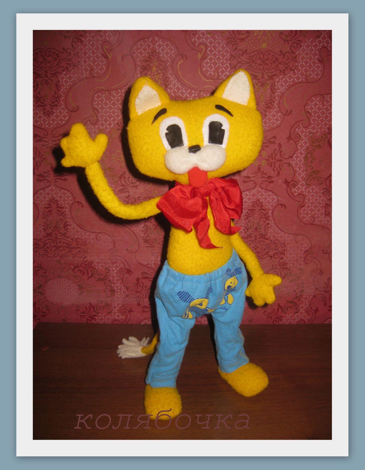 Леопольд костюмы своими руками