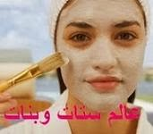 baking soda acne mask homemade acne mask for oily skin acne mask diy