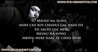 Bohemia feat Jasmine Sandlas - Na Suno Lyrics download