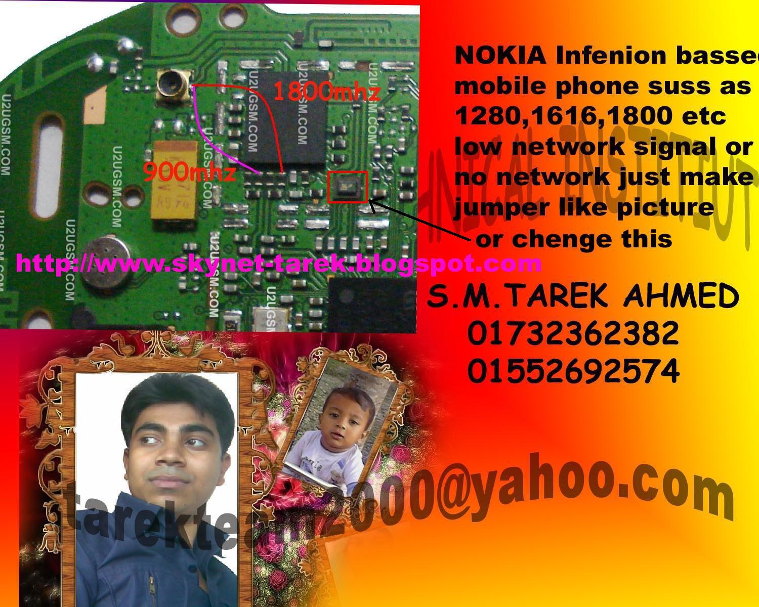 Nokia 1280 1616 1800 c1-00 network jumper