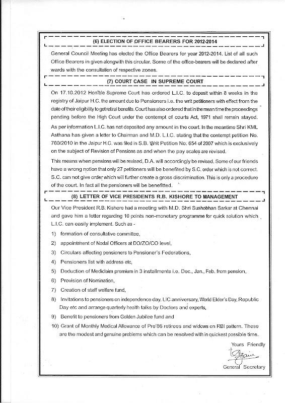 CIRCULAR NO 1 PAGE  3