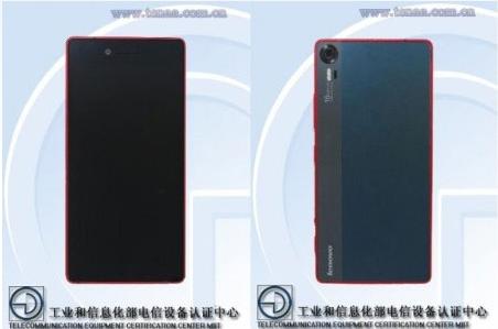 harga HP Lenovo Z90-7 terbaru 2015