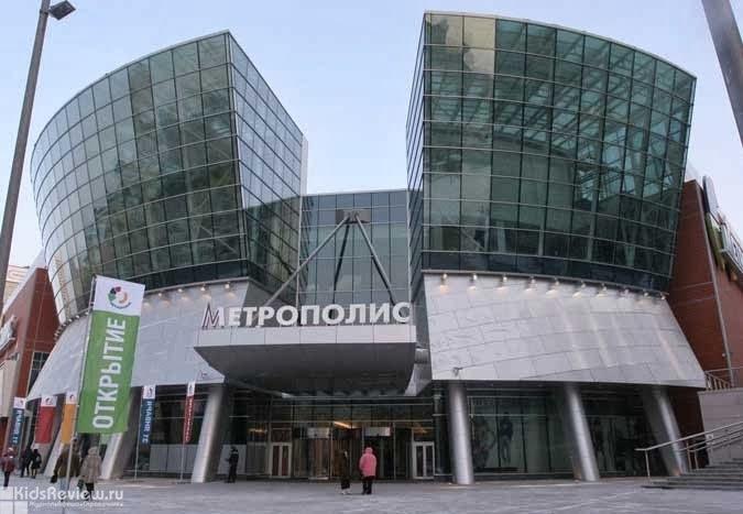 Атриум тц метрополис на войковской