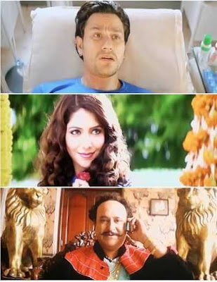 Guddu Ki Gun Download Highly Compressed Movies 300mb