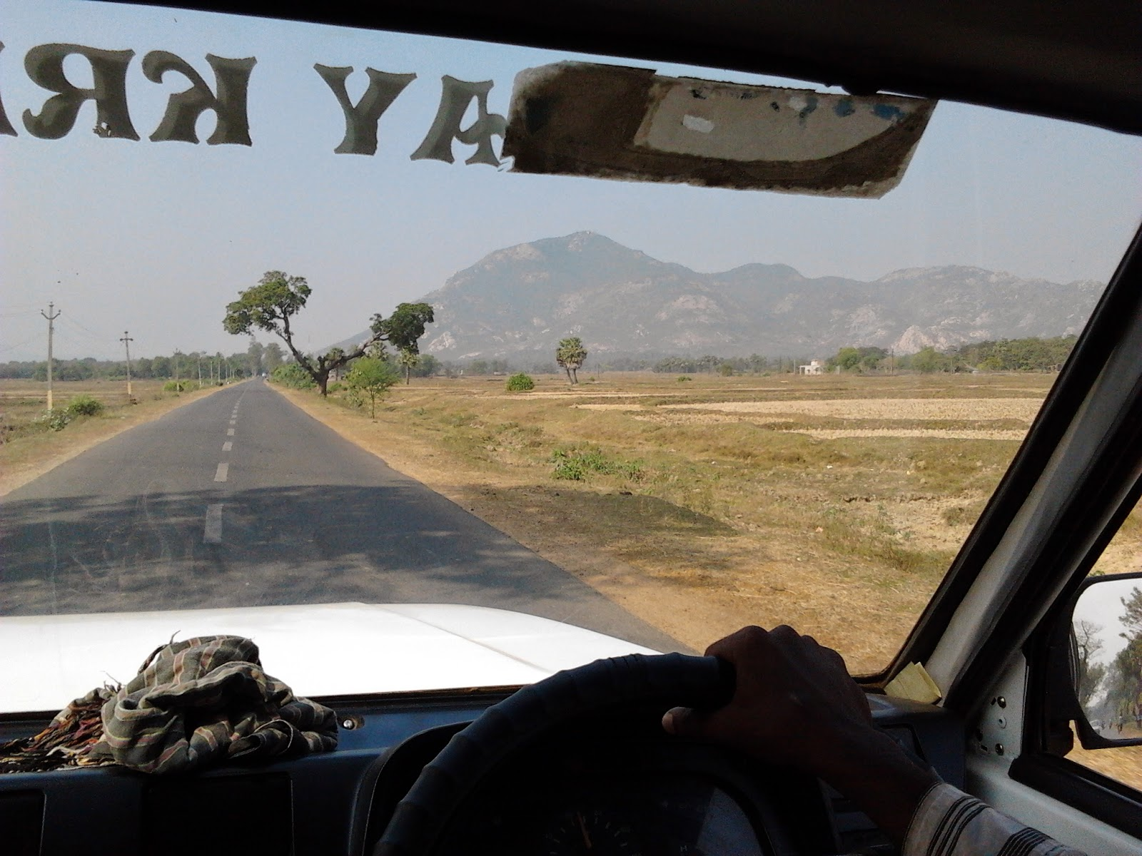 On the national highway from Baleswar station to Kuldiha Wildlife Sanctuary