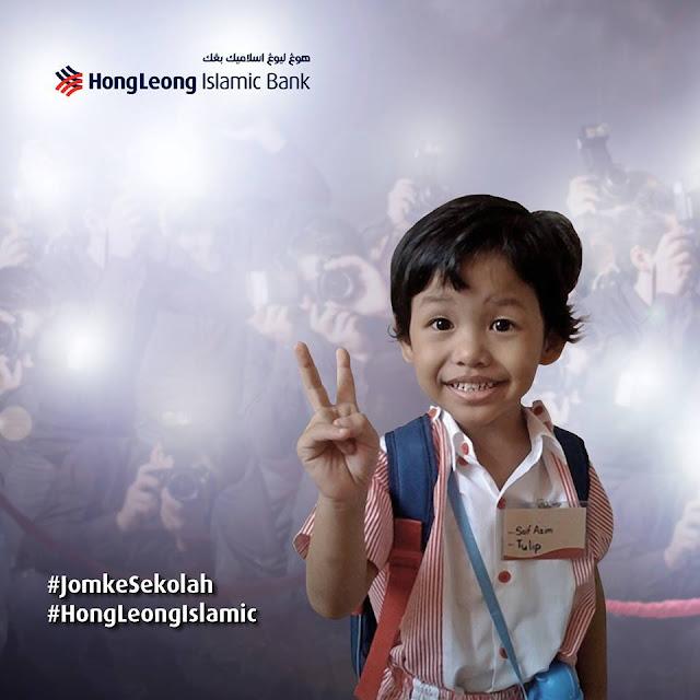 Peraduan #JomkeSekolah oleh Hong Leong Islamic