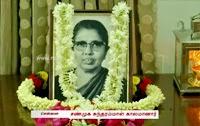 DMK chief Karunanidhi's elder sister passes away