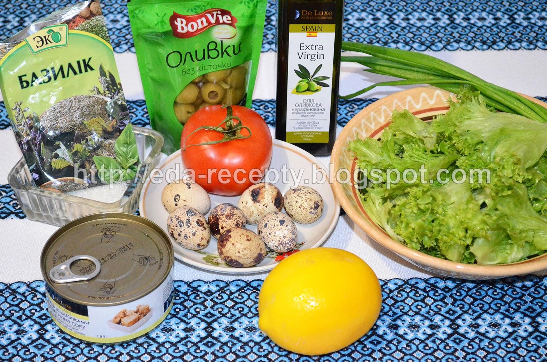 Салат Нисуаз с тунцом: продукты
