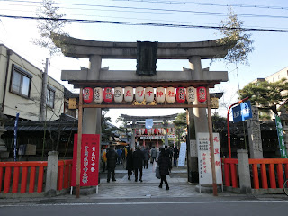 京都・ゑびす神社