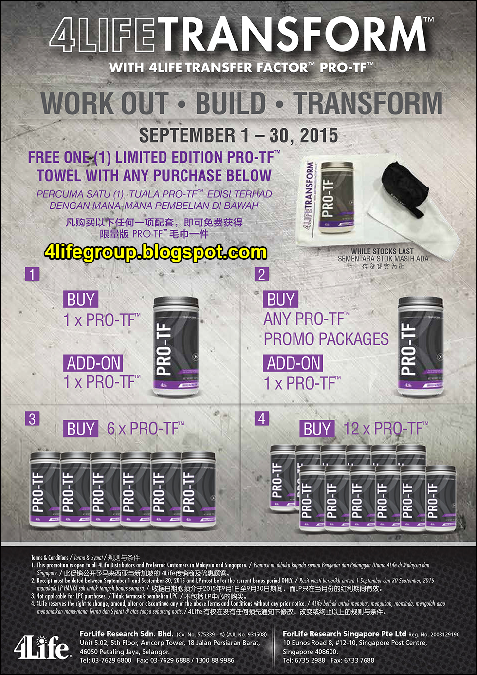 foto 4Life Transfer Factor™ PRO-TF™ September Promo