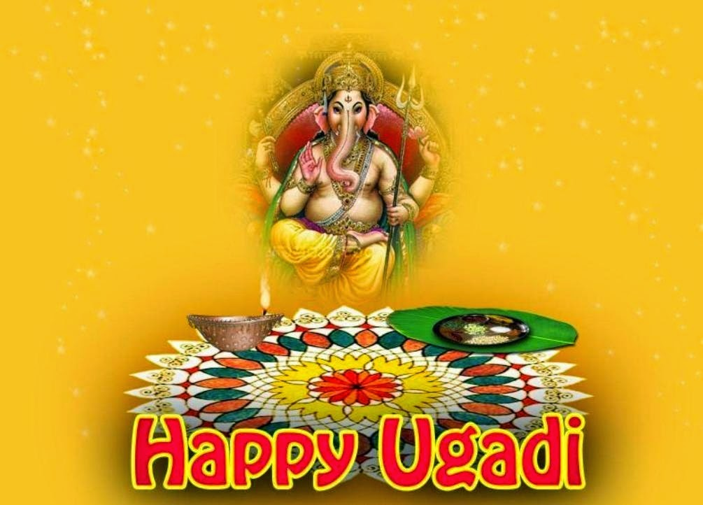 happy ugadi images for wechat