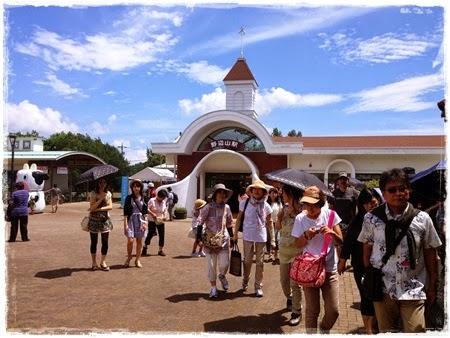 Tabeyama, la estacion de JR a mas altura