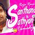 Raja Rani Tamil Movie Full Comedy - ராஜா ராணி தமிழ் திரைப்பட காமடி !!!