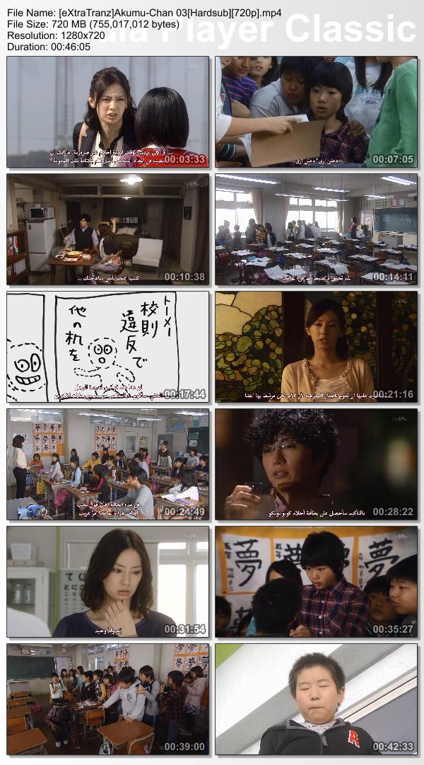 الحلقة الاولى من المسلسل الخيالي الكوميدي : طفلة الكوابيس Akumu Chan,أنيدرا