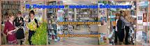 МБУК ЦК и БО Модельная библиотека