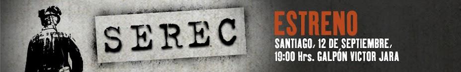 S E R E C