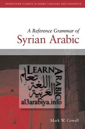 Syrian Arabic