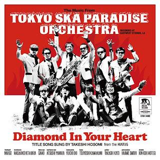 Tokyo Ska Paradise Orchestra 東京スカパラダイスオーケストラ - Diamond In Your Heart
