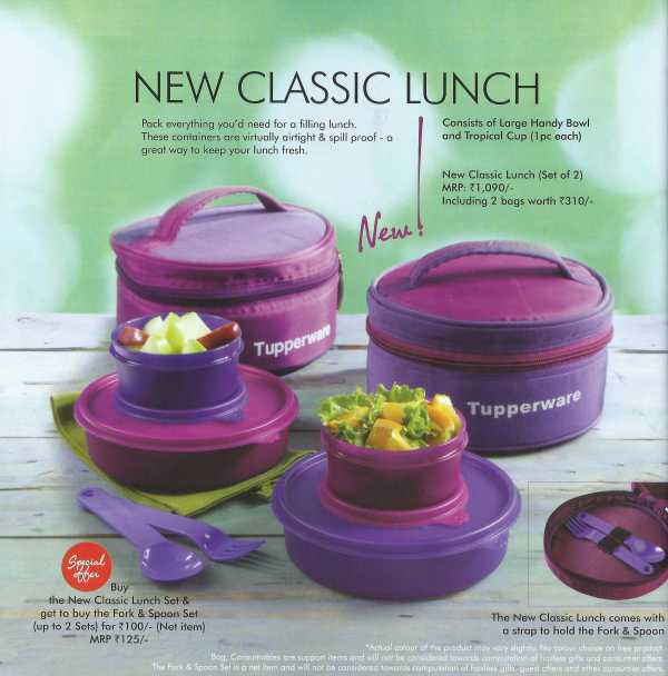 tupperware tupperware products tupperware in hyderabad tupperware products in hyderabad. Black Bedroom Furniture Sets. Home Design Ideas