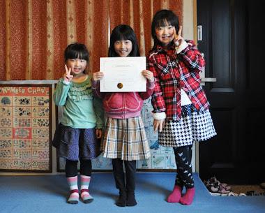 2013年度児童英検の結果発表