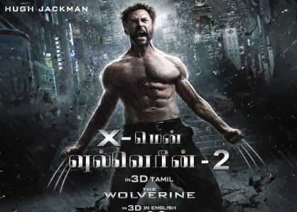 Watch X-Men The Wolverine 2 (2013) Tamil Dubbed Original HD BluRay Rip Full Movie Watch Online For Free Download