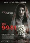 9-9-81 Movie