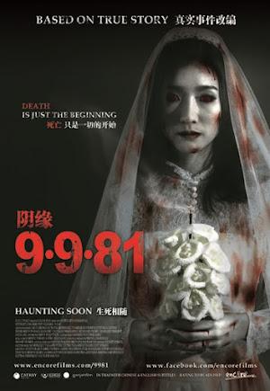 9-9-81 Film
