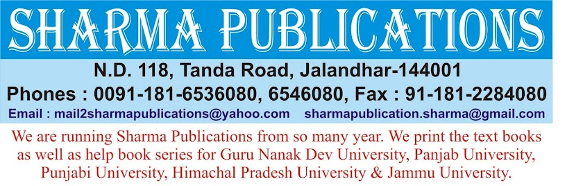 SHARMA PUBLICATIONS