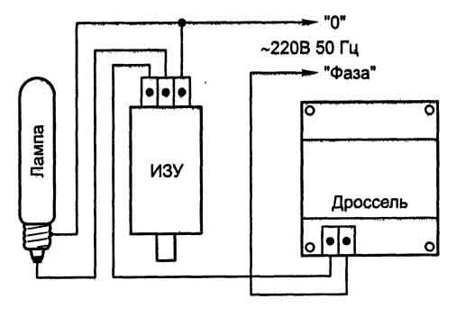 При включении натриевой лампы это устройство, подает на ее электроды, представляющее собой небольшой блок.