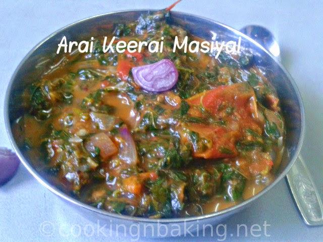 Arai Keerai Masiyal | How to make Arai Keerai Masiyal