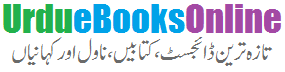 Urdu Digest Novels Read Online, Urdu Digest Online, UrdueBooks