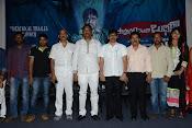 Saahasam Seyara Dimbaka trailer launch-thumbnail-11
