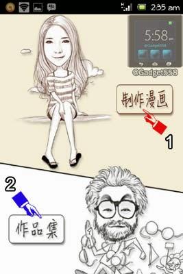 Cara menggunakan MomanCamera