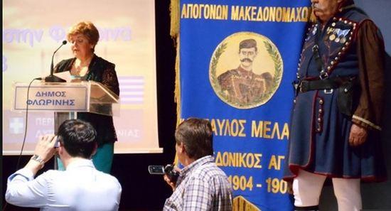 η αυτοαποκαλούμενη Παμμακεδονική (sic) με φεστιβάλ αντιπερισπασμόυ και συζητήσεις στο Росен-Ρόσεν (Σιταριά), όπου δεν πάτησε κανένας κάτοικος της περιοχής και ,,γιόρτασαν,, μόνοι τους…