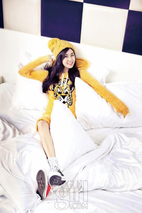 Gayoon 4minute Vogue Girl Magazine 4