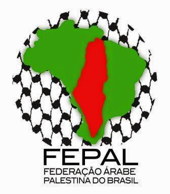 Logotipo da Fepal- Federação Árabe Palestina do Brasil