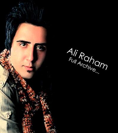 Free Download All Songs Ali Raham Full Album ZIP