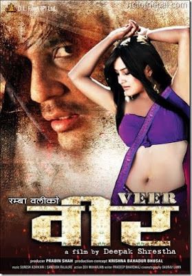 Veer watch full online nepali movie