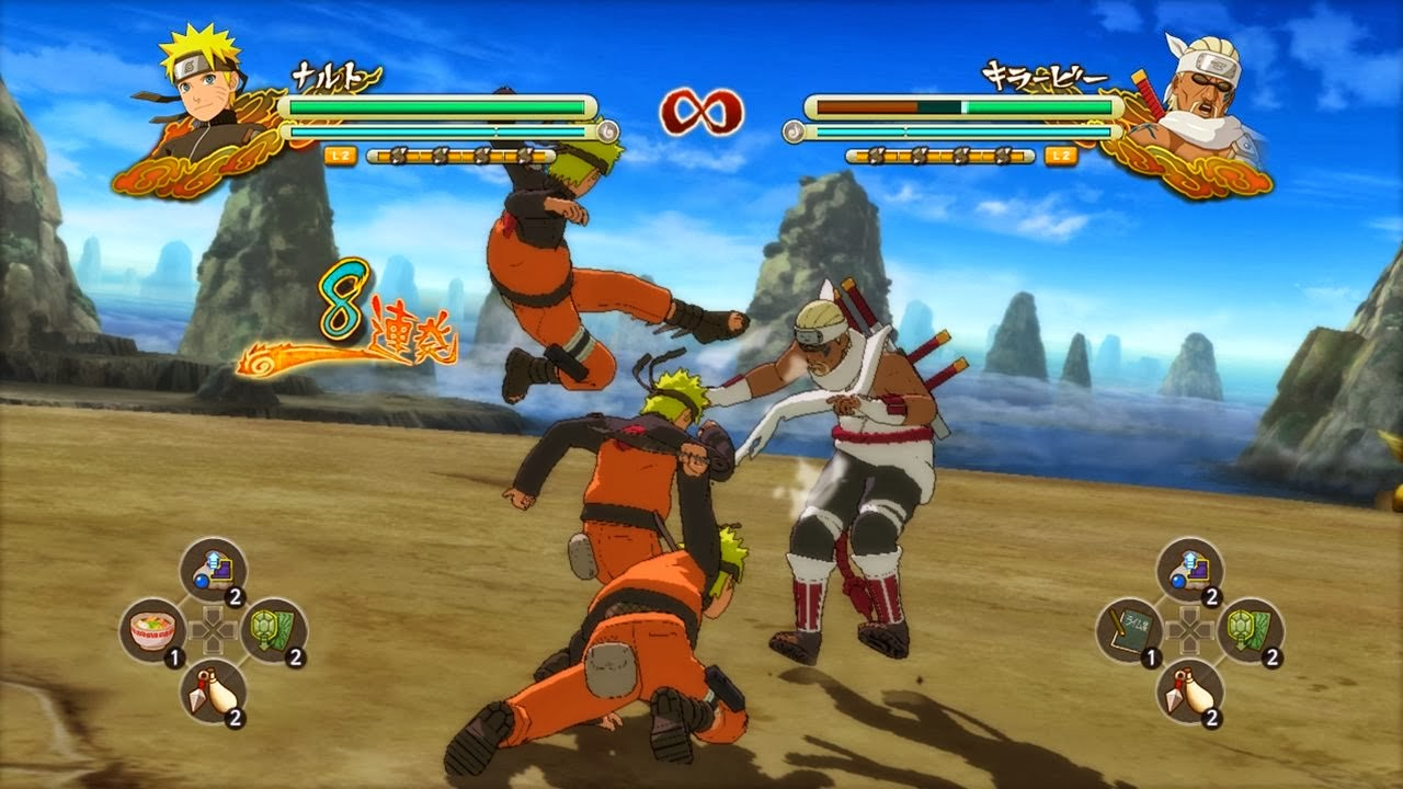 best naruto game