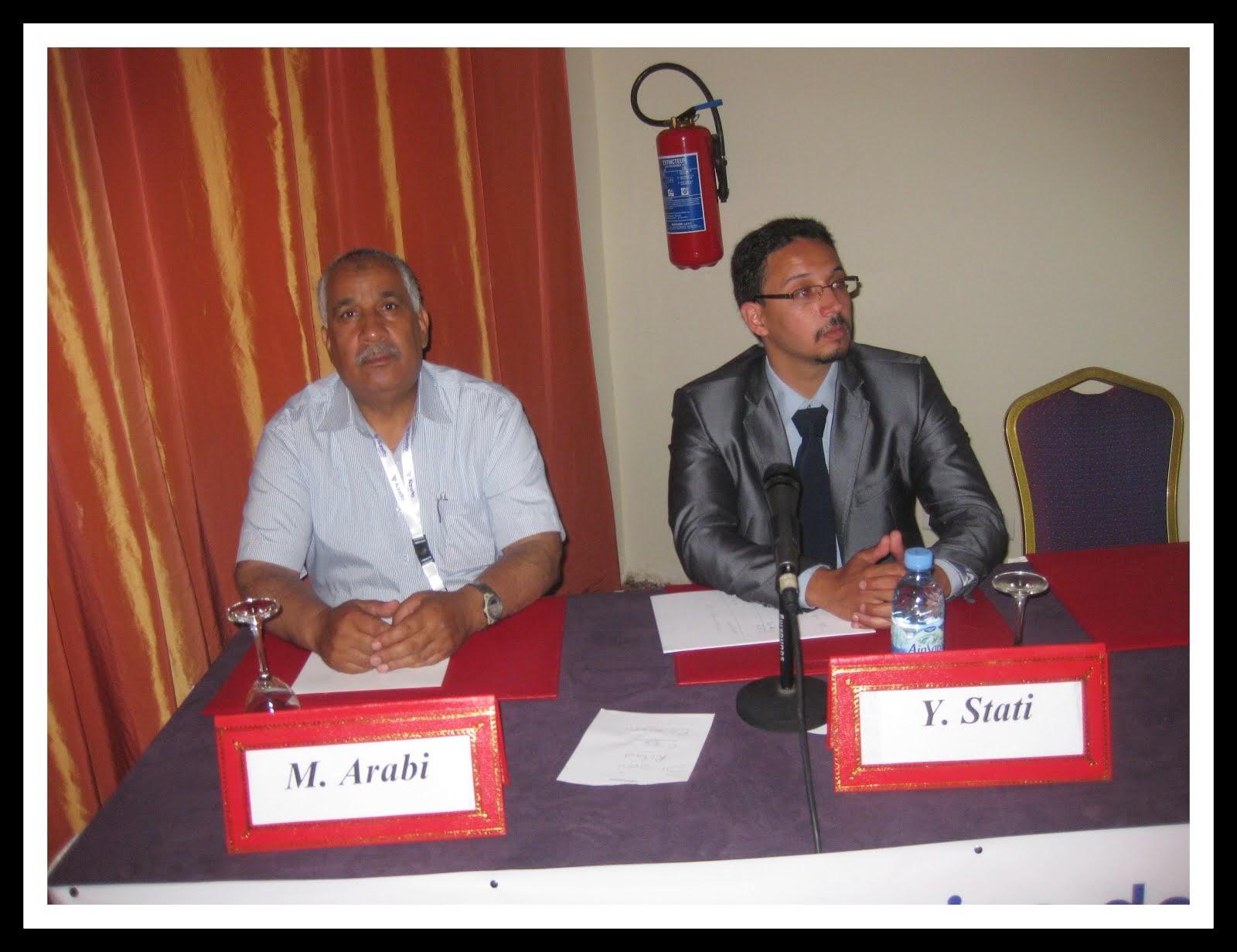 LA JOURNEE D AMIBOTO AU CONGRE SMACOT DU 10 05.2014 HOTEL PALM PLAZA MARRAKECH