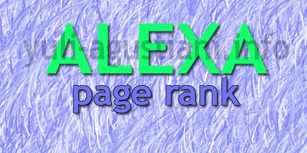 Cara Memasang Widget Alexa Terbaru 2015