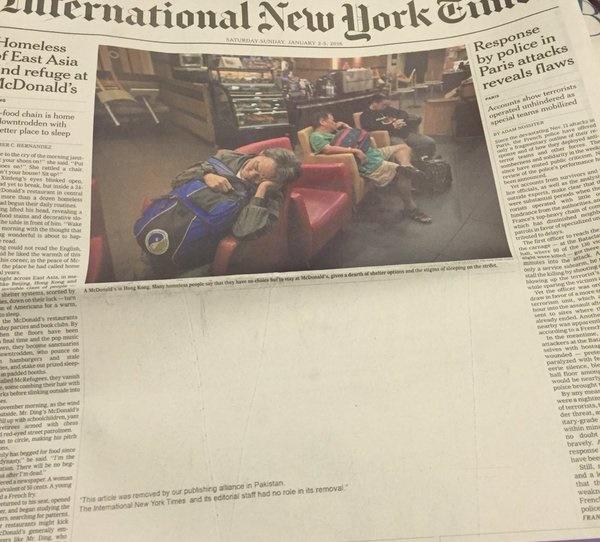 New York Times no Paquistão deixa página em branco